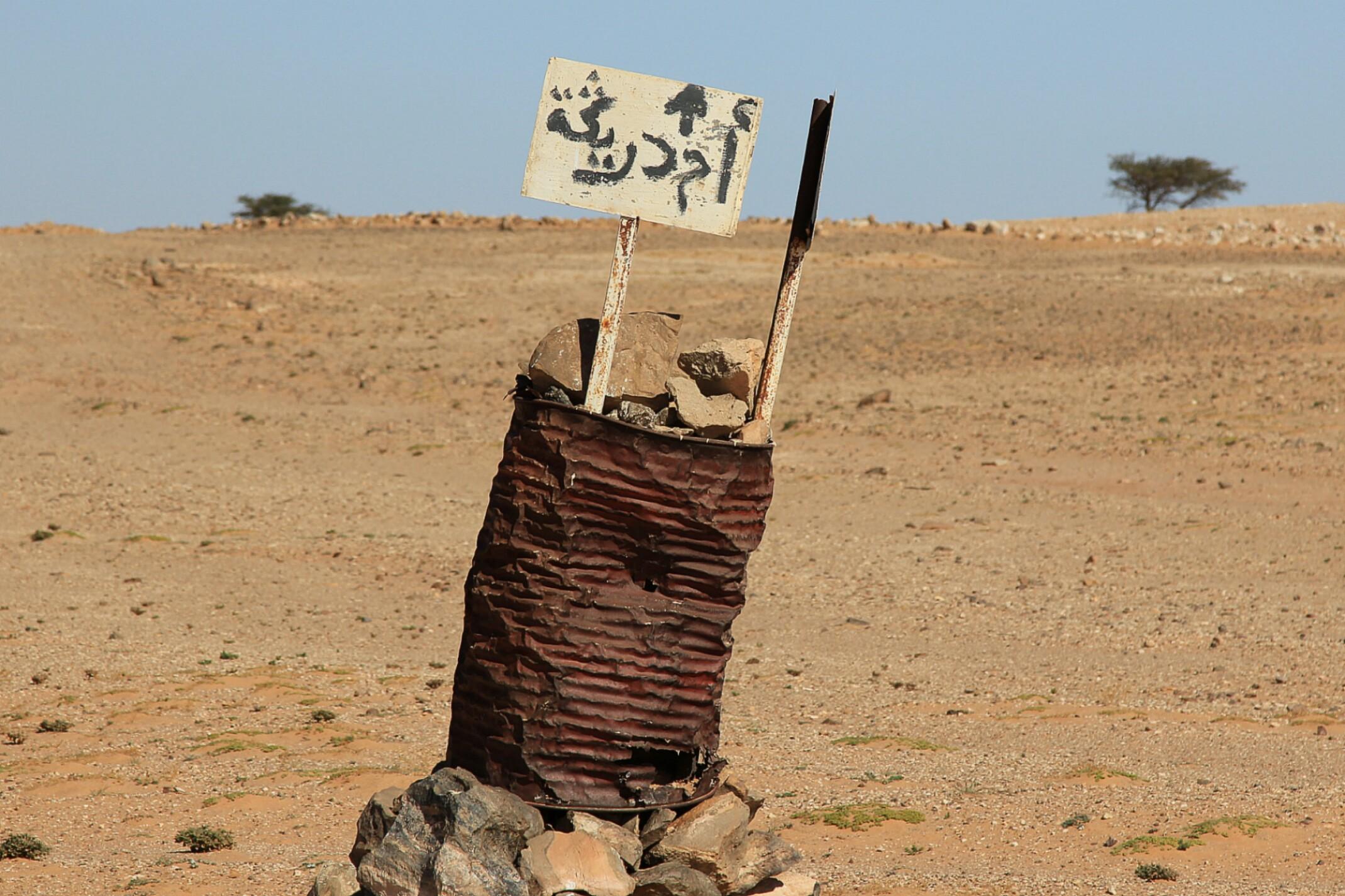 Sahara Zachodnia,znak drogowy