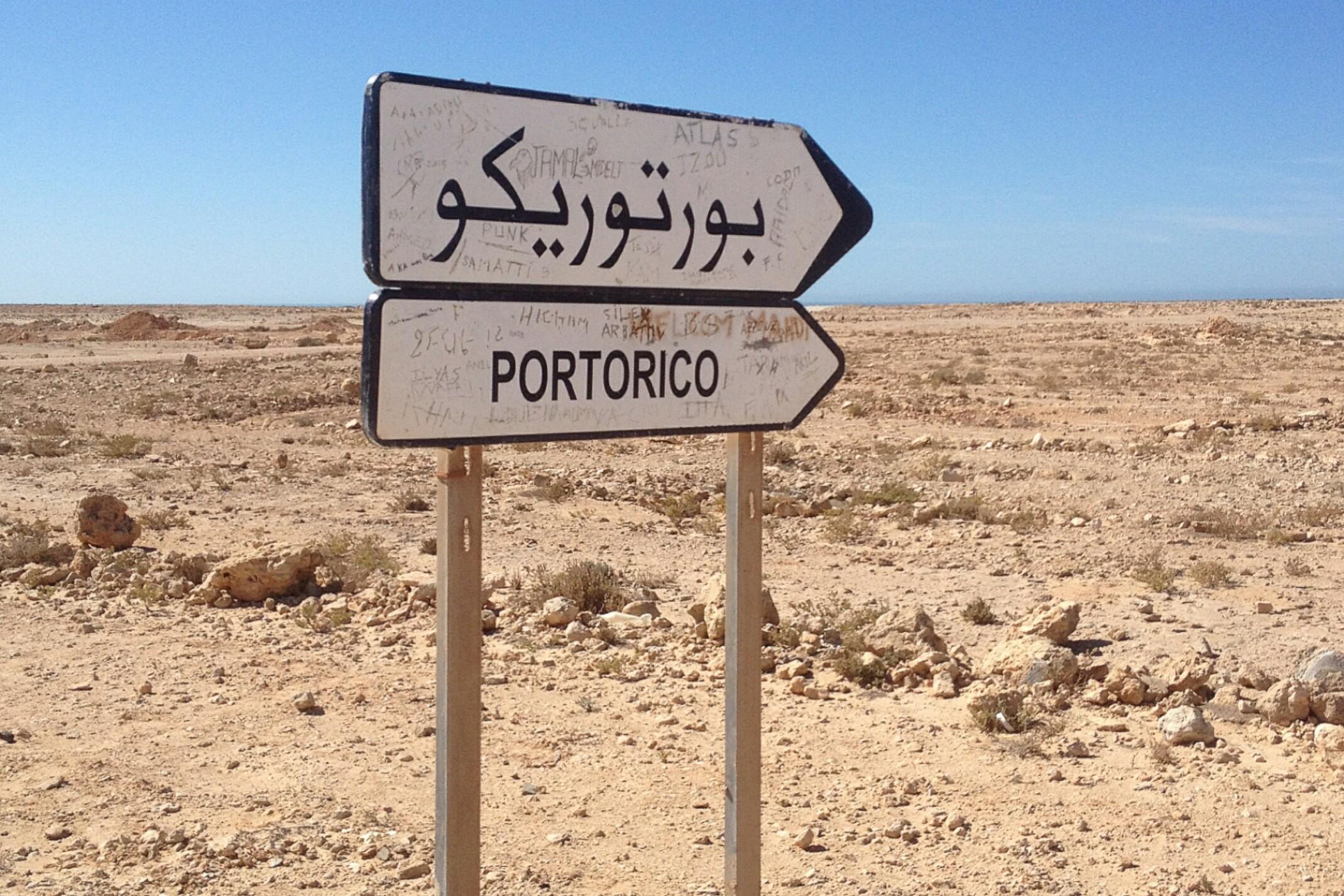 Maroko.Portorico.Znak drogowy.