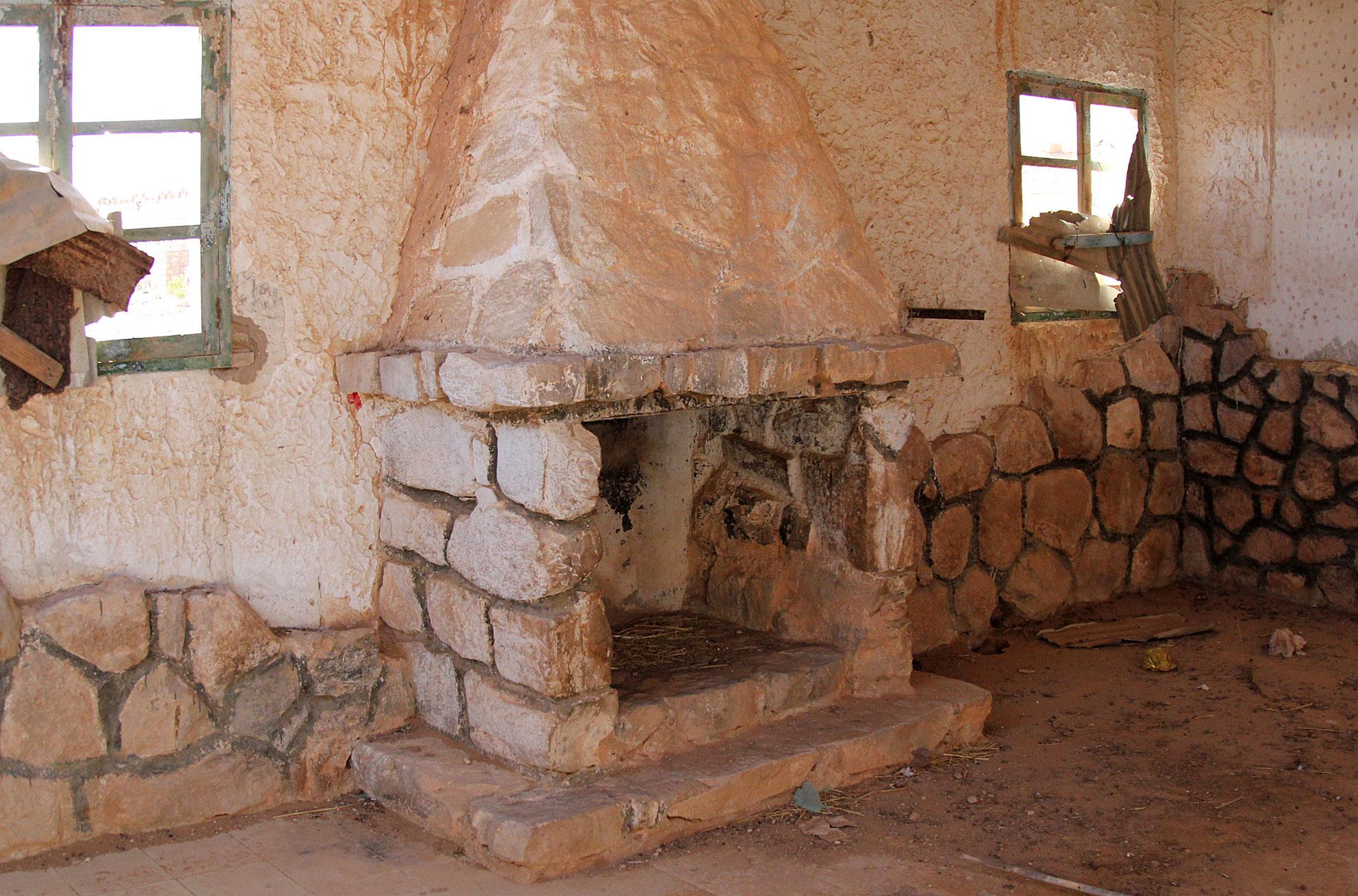 Maroko.Wnętrze starego Fortu El-Hagounia