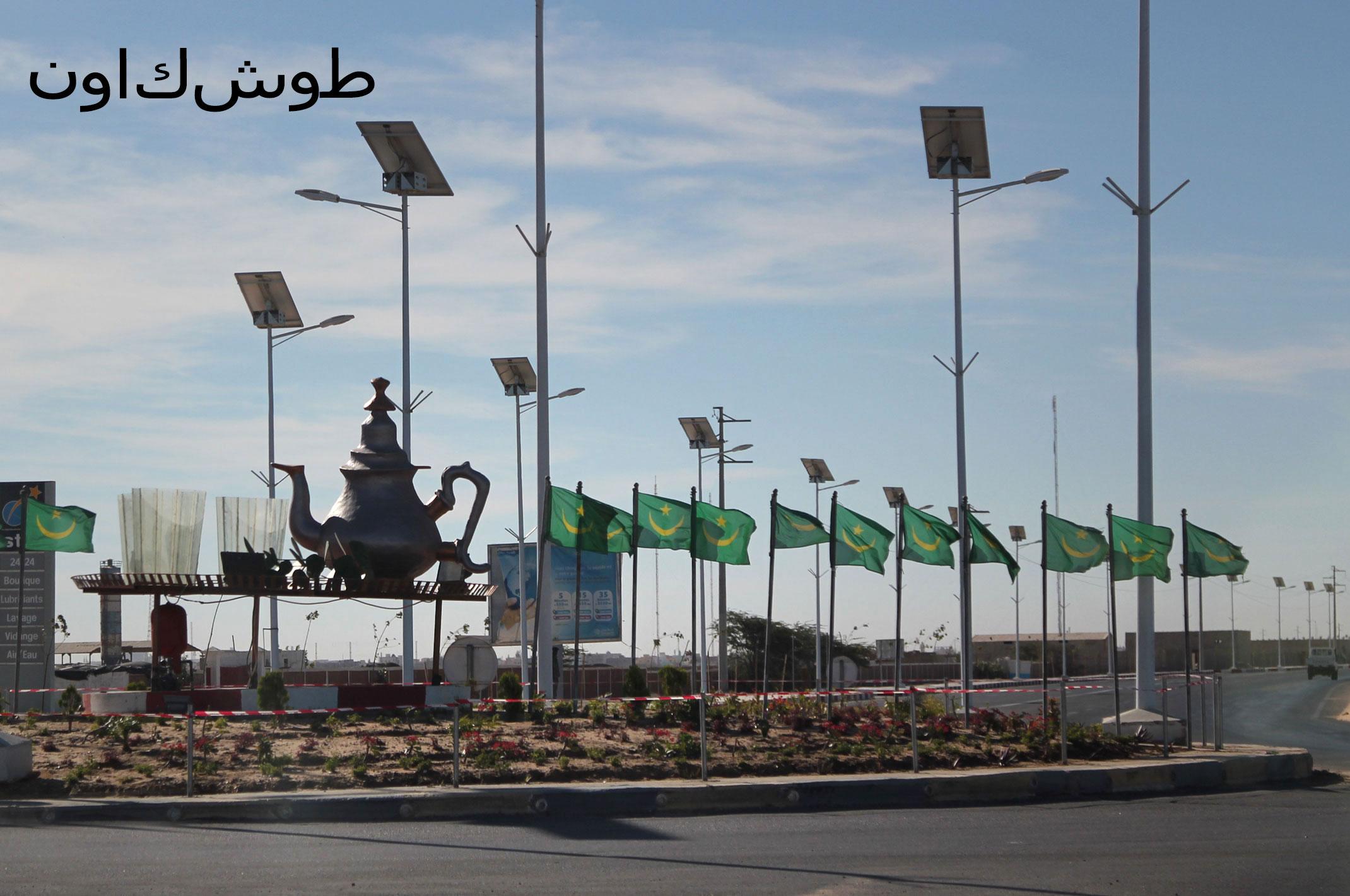 Nouakchott.Mauretania