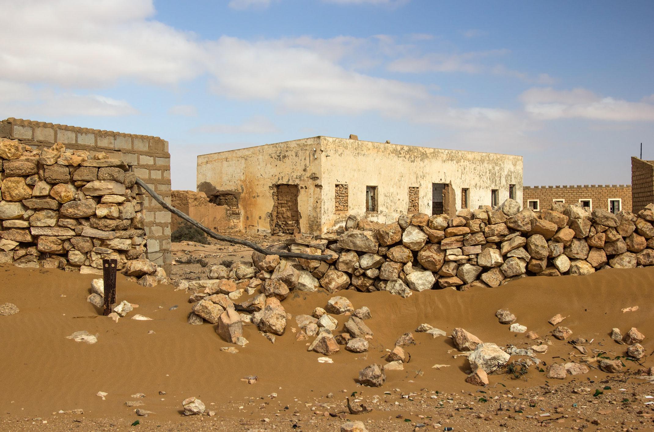 El-Hagunia