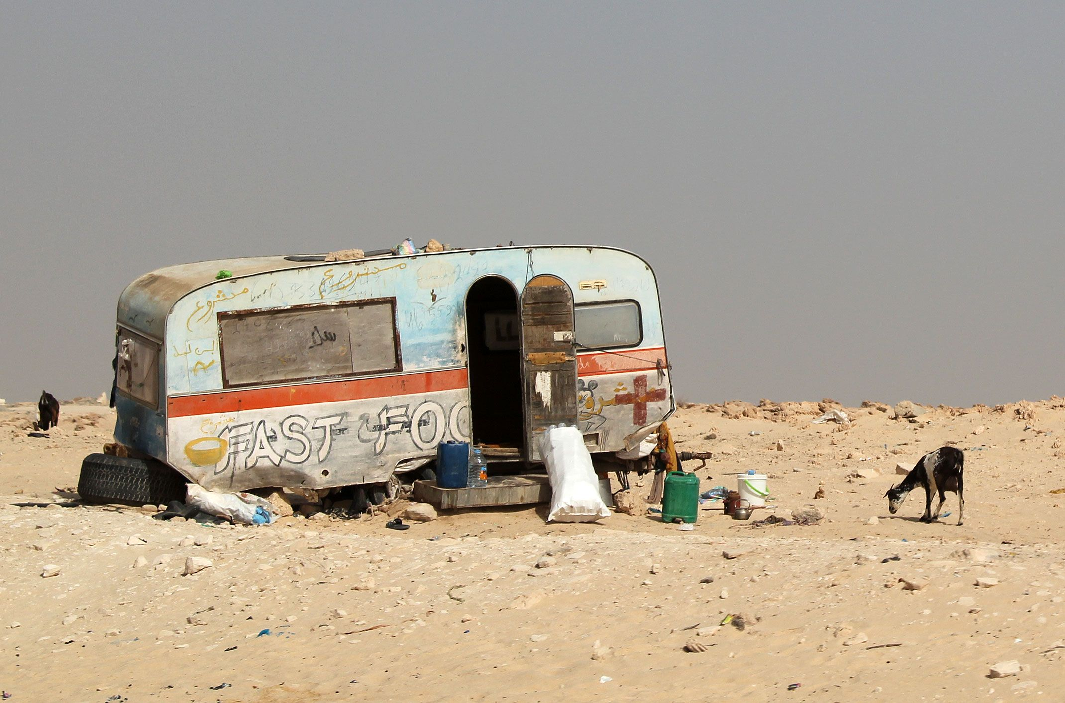 Fast Food w Mauretanii