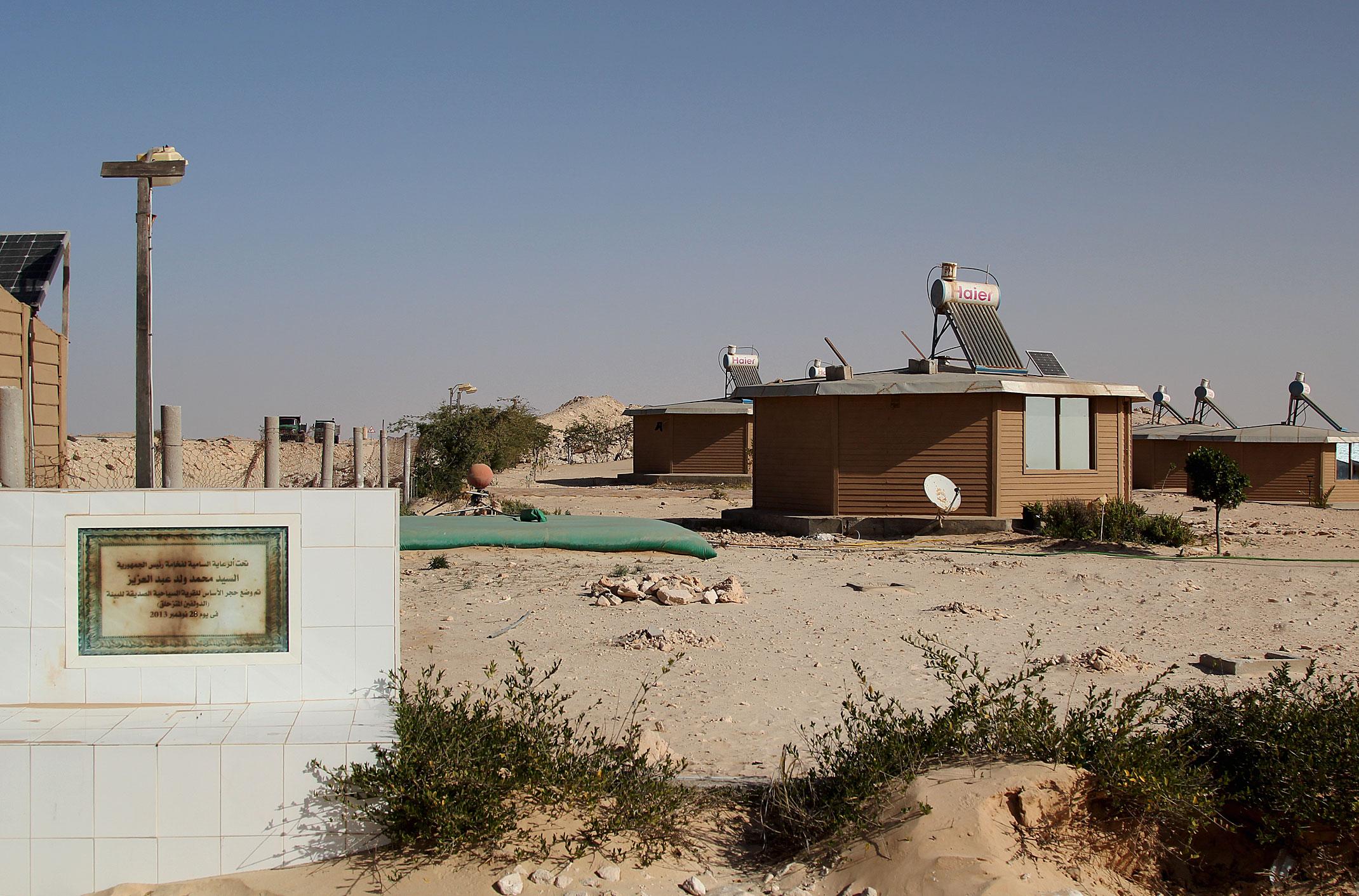 Gdzie znaleźć bezpieczny nocleg w Mauretanii.Kamperowisko