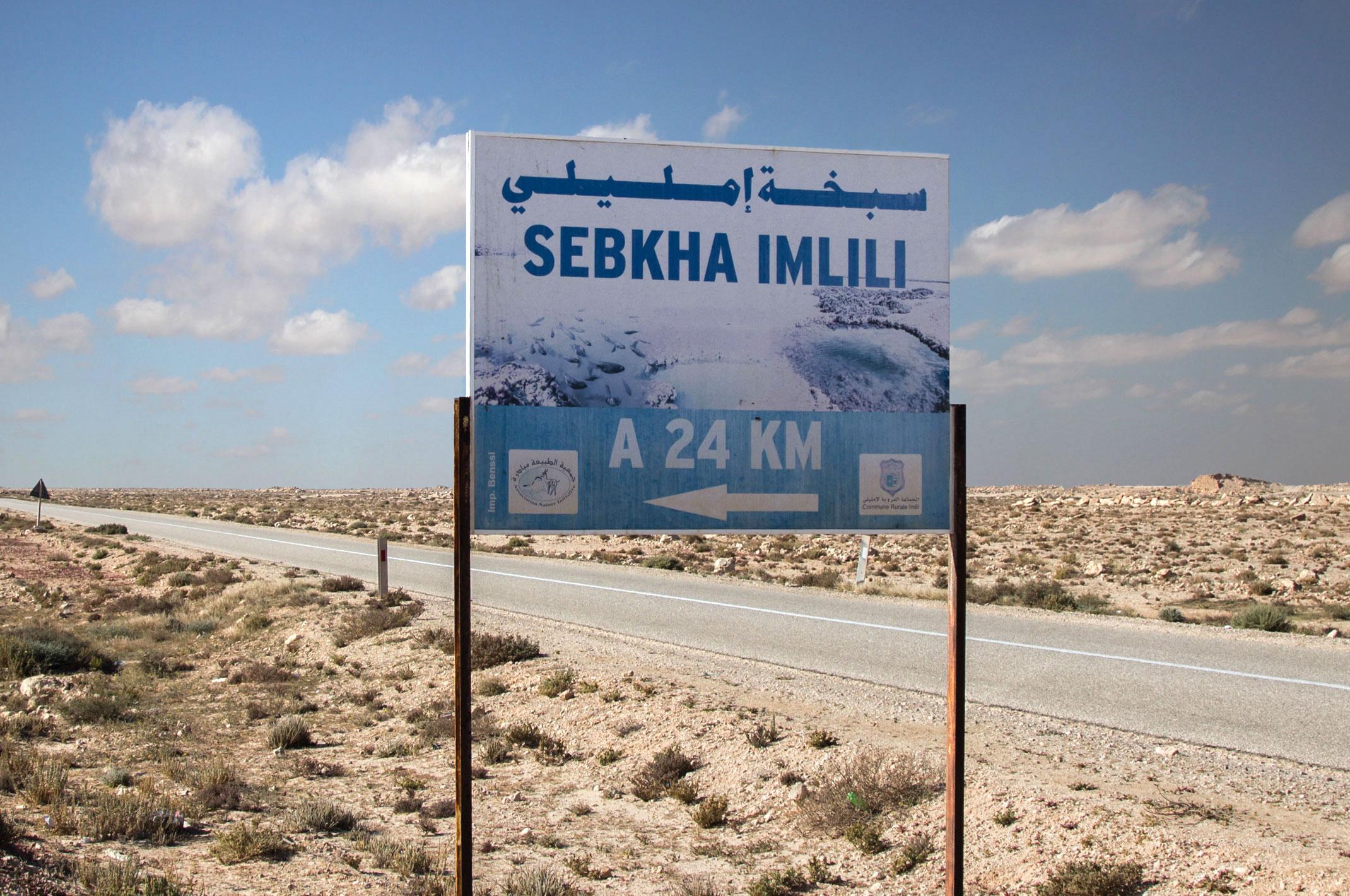 Sebkha Imlili